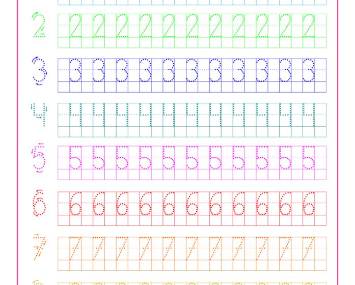 Ficha de caligrafía con números del 0 al 9, recursos educativos