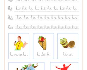 Ficha caligrafía letra k y vocales, recursos educativos