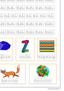 Recursos educativos, ficha de la letra z en cuadrícula y las vocales